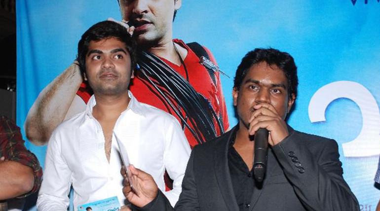 Yuvan Shankar Raja tunes for STR's AAA |  Tamil Movie News | Cinema Profile